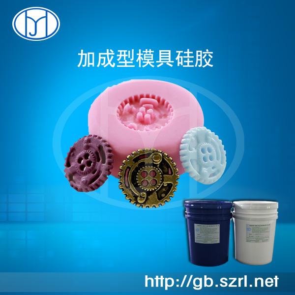 耐高温环保食品模具加成型硅橡胶666585905