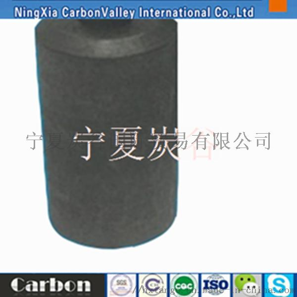 宁夏碳素产品1211.jpg