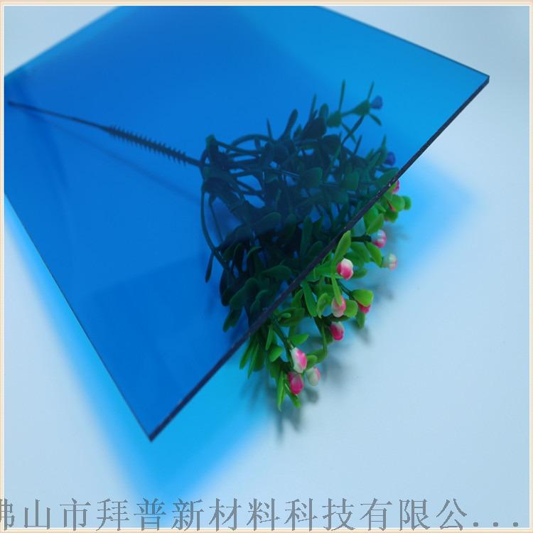 佛山8mmPC透明陽光板廠家140181985