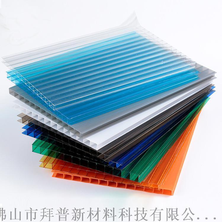 工廠直銷PC陽光板耐用十年914586825