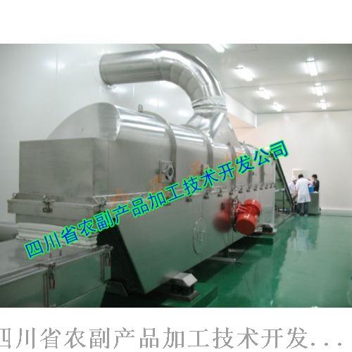 马边乌梅晶生产线,速溶酸梅固体饮料设备814109822