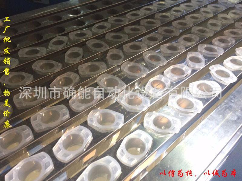 聚氨酯热熔胶,手机苹果支架热熔胶,PUR热熔胶140247175