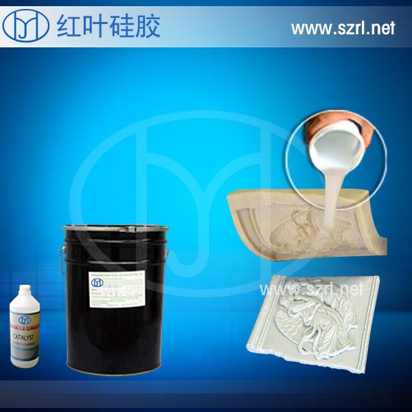 广东香港硅橡胶,液体模具硅胶,工艺品翻模硅胶8009185