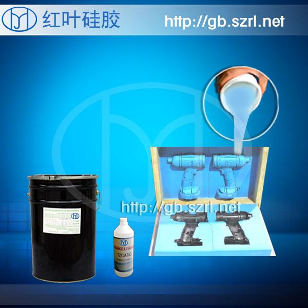 硅胶价格, 模具硅胶 (HY-6150)8009085