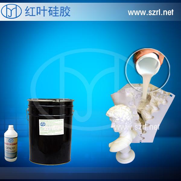 国产进口硅橡胶/耐高温的液体硅胶8008555