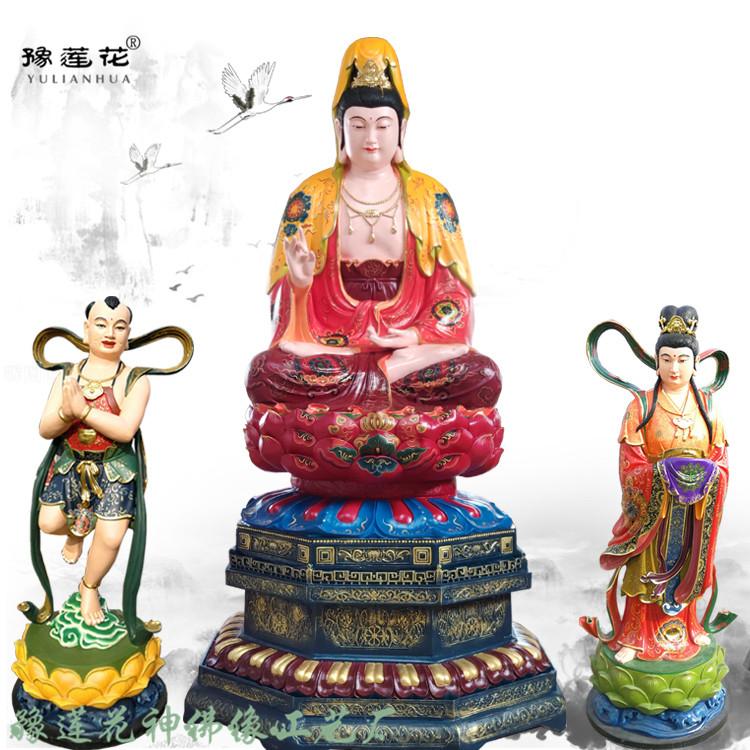 河南豫莲花佛像厂定制观音菩萨佛像、慈航道人神像、140766472