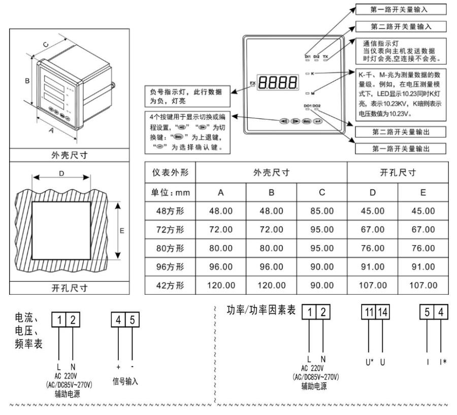 单相电流表线路图.jpg