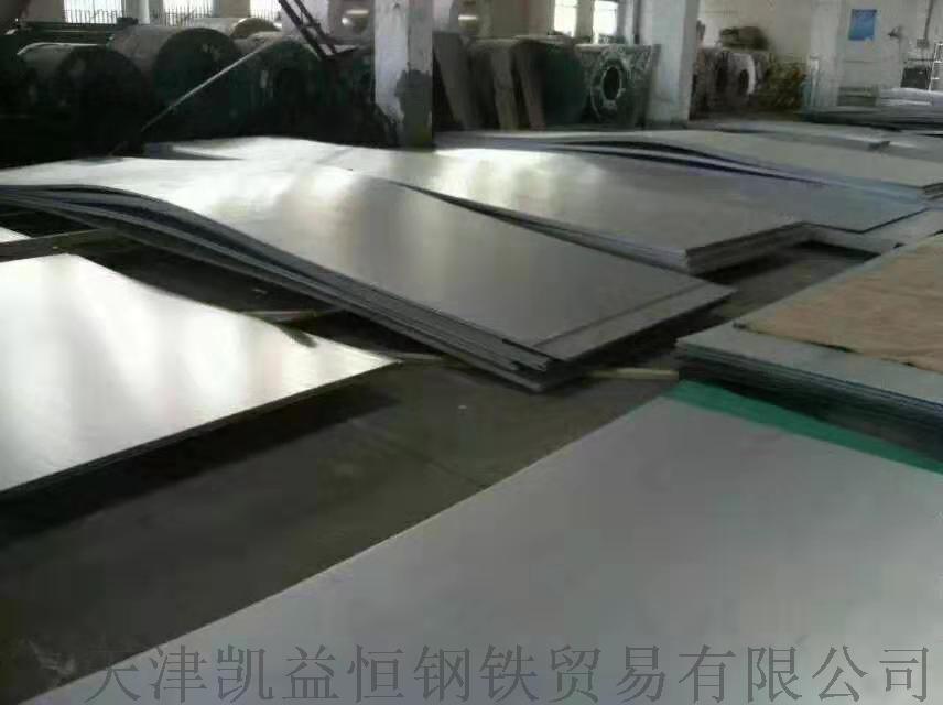 新标304不锈钢板现货06Cr19ni10钢板报价137729085