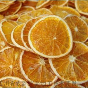 香橙片.jpg