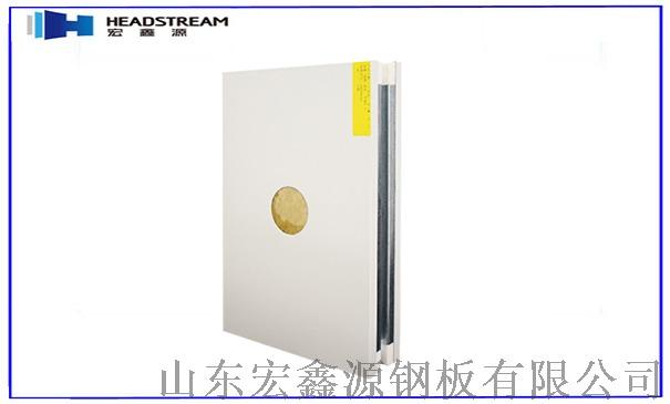 岩棉彩钢复合板价格表_2020年  价格表912838705