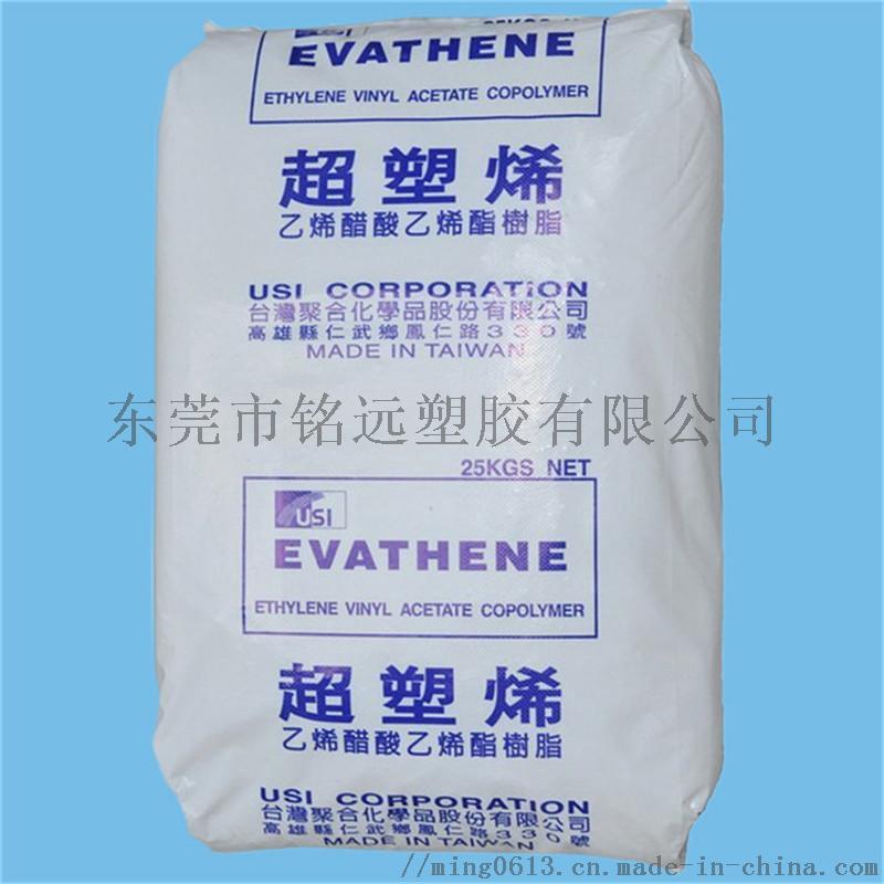 专业销售进口EVA粉料 粉末40目-200目918028115