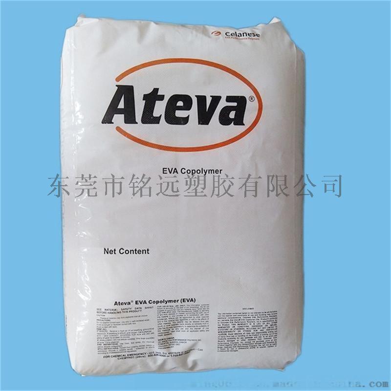 专业销售进口EVA粉料 粉末40目-200目918028125