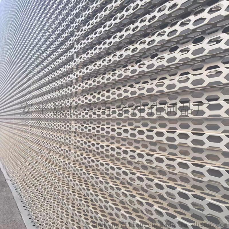 室外门头造型冲孔铝板颜值与艺术相结合139611742