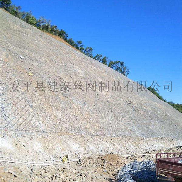 工程护坡网 边坡防护网单价140541905