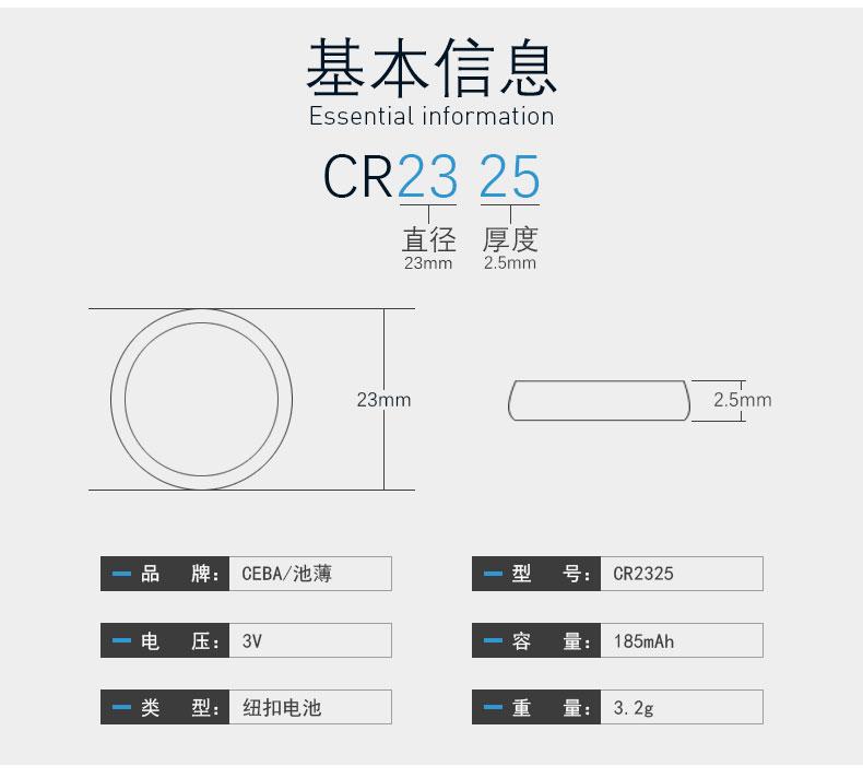 CR2325(2)_03.jpg