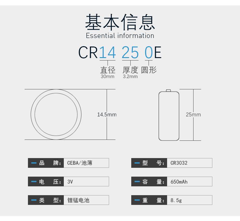 CR14250E(2)_03.jpg