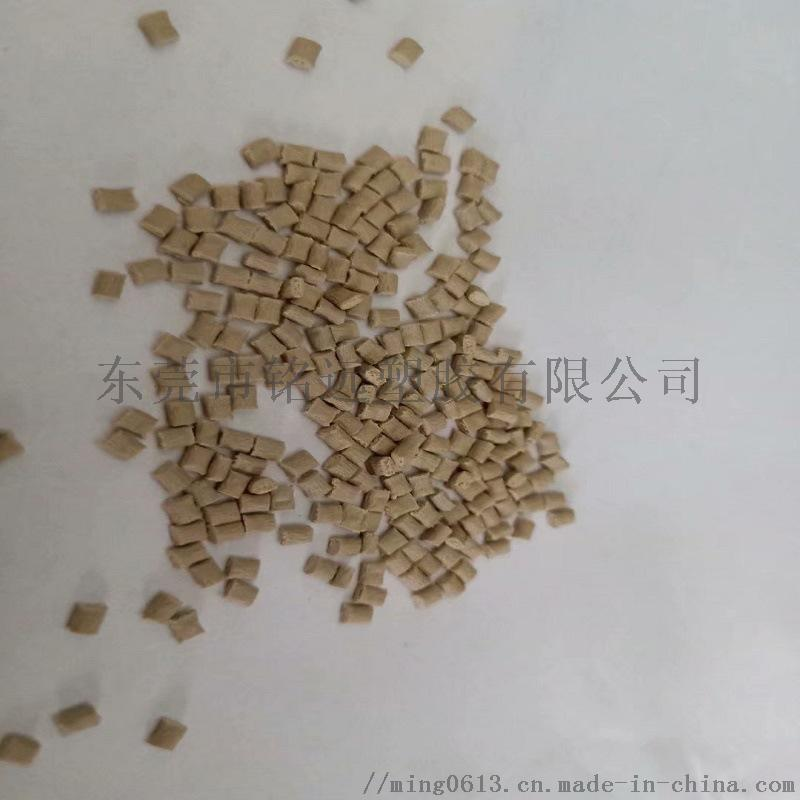 LDS塑料5G 天线 iphone手机外壳专用919075145