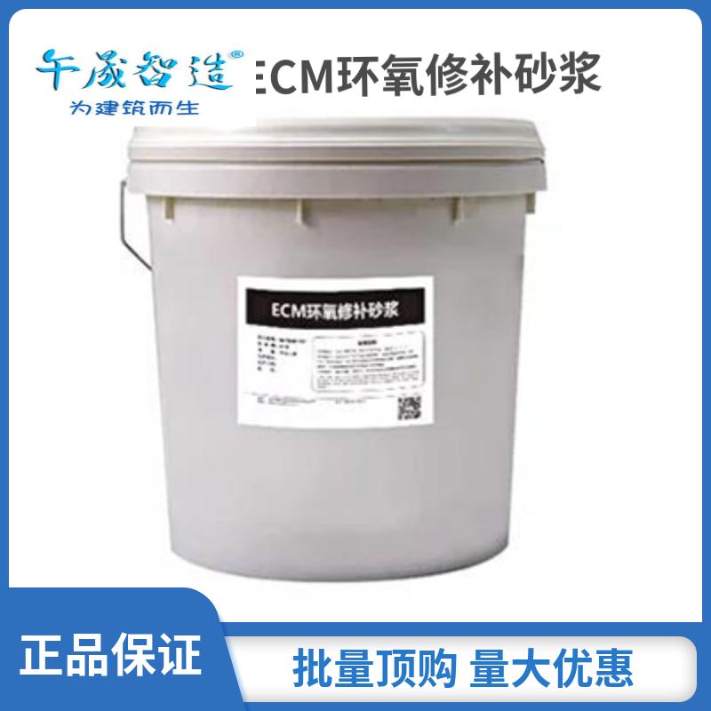 SPC聚合物水泥砂浆838183252