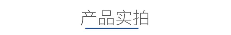 產品圖片.jpg
