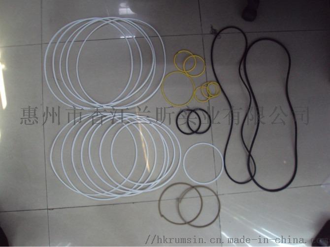 橡胶密封条粘接防水圈 硅胶条对粘接O型圈919500805