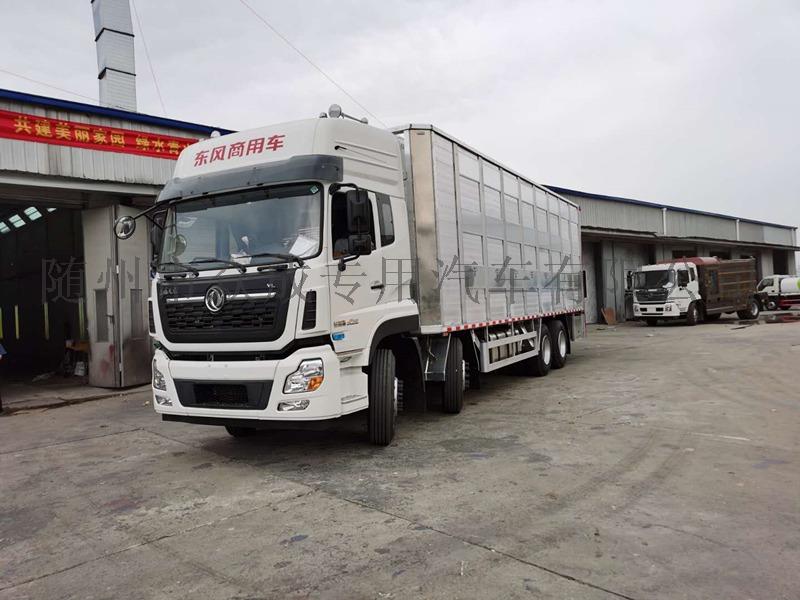 蓄禽9.6米运输车运猪车厂家直销可分期919966575