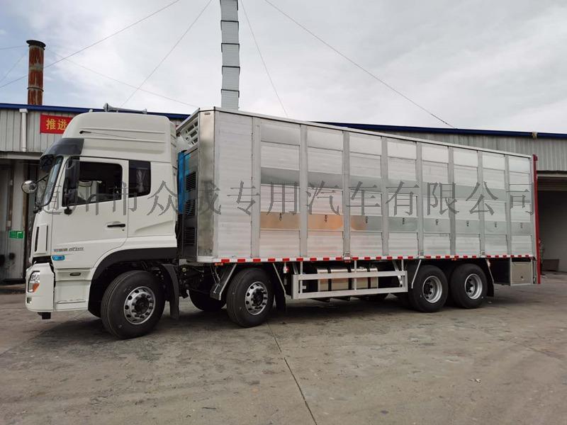 蓄禽9.6米运输车运猪车厂家直销可分期919966555