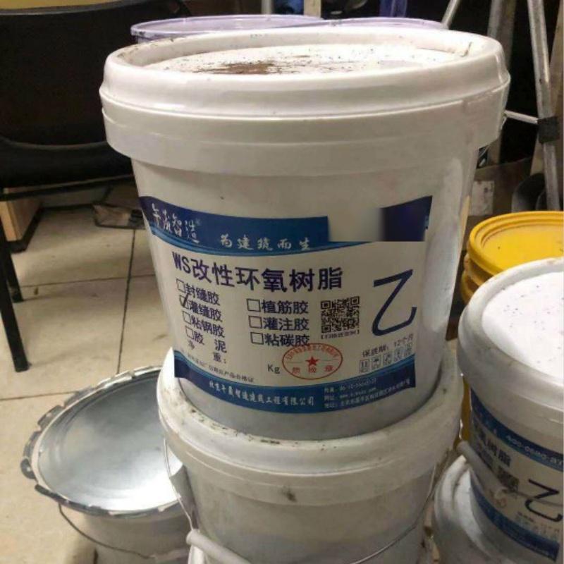 楼板裂缝注入AB灌浆树脂 车库空鼓AB灌浆树脂896098335
