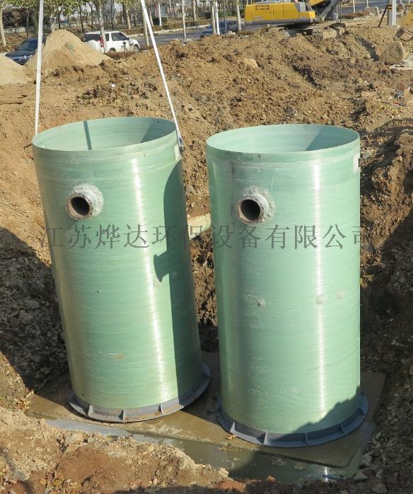 預製一體化提升泵站,一體化智慧泵站141803375