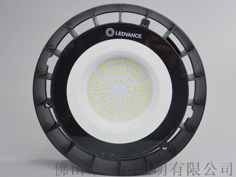 朗德万斯LED天棚灯2.jpg