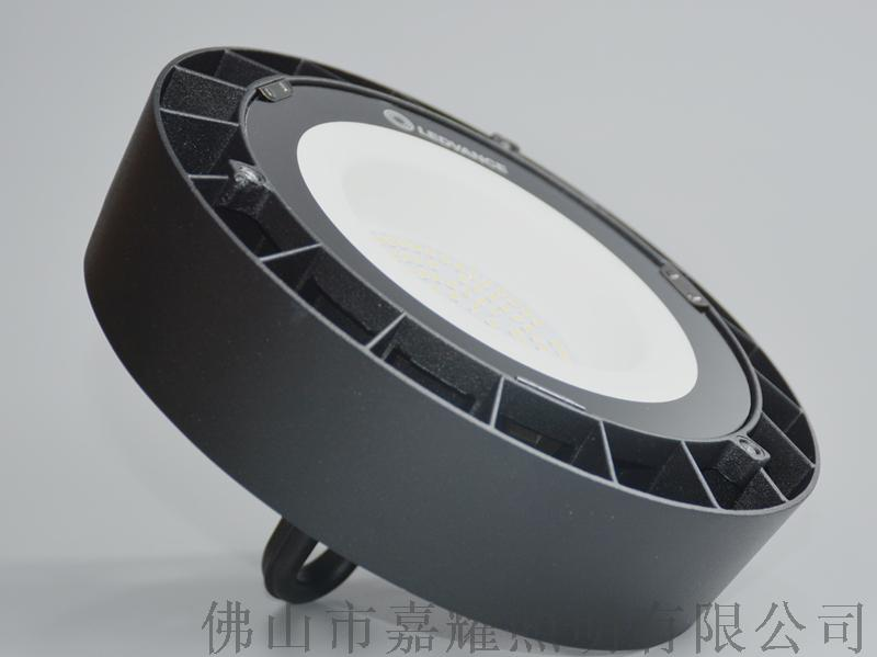 朗德万斯LED天棚灯3.jpg