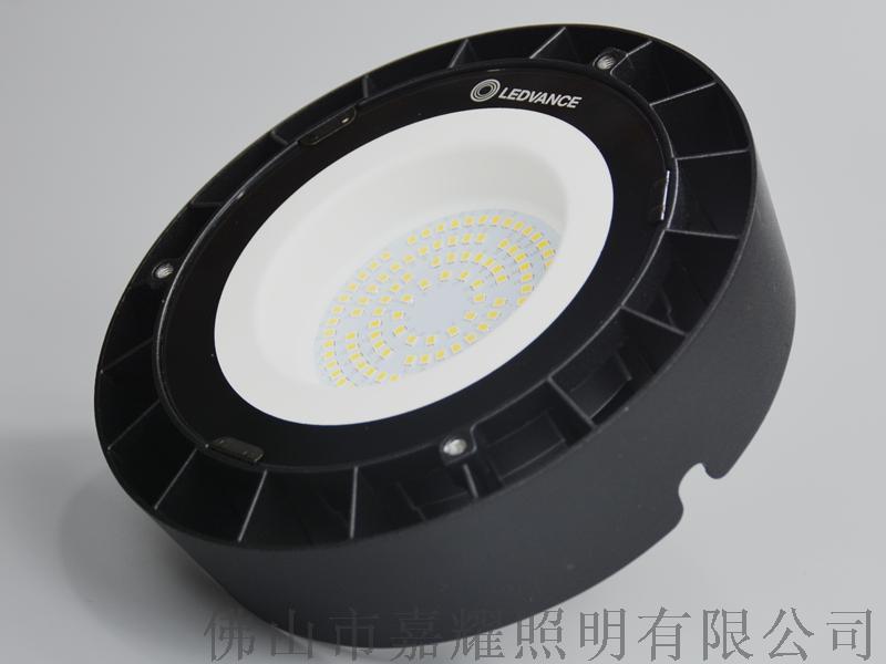 朗德万斯LED天棚灯4.jpg