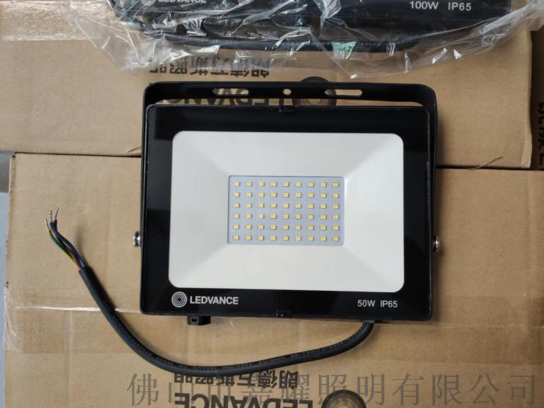 朗德万斯LED投光灯3.jpg