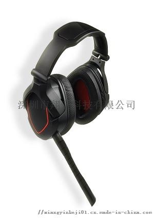 找2.4G无线低延时游戏耳机方案商 选择翔音科技911563425