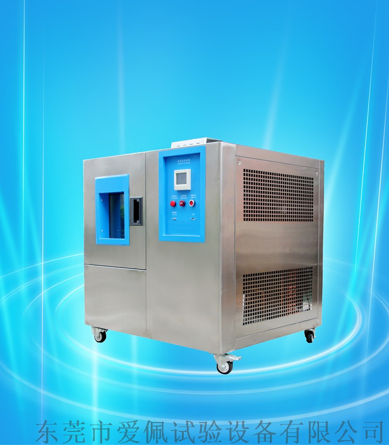 温湿度湿热试验箱891675215