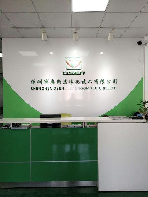 广州VOCs在线监测设备 白云区TVOC自动监测站142306025