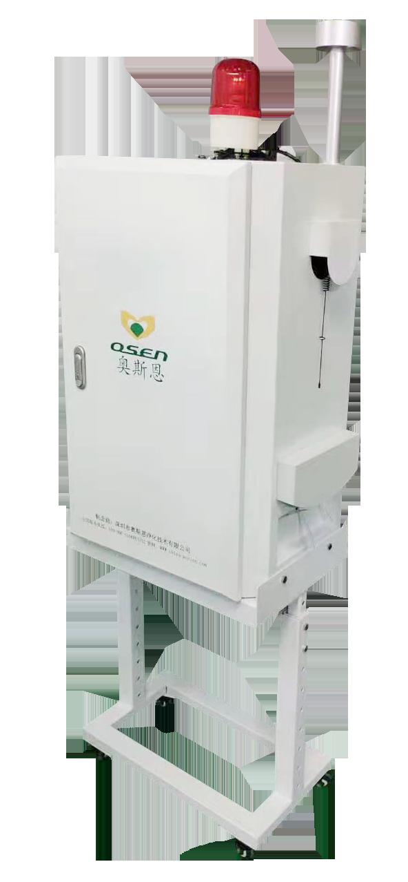 广州VOCs在线监测设备 白云区TVOC自动监测站921009615