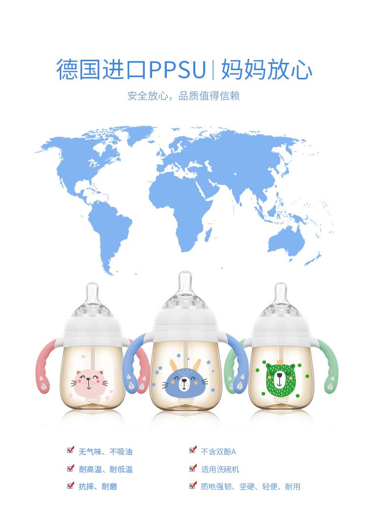 小鹿款詳情頁——中文版_02.jpg