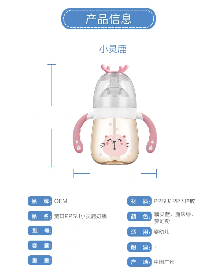 小鹿款詳情頁——中文版_12.jpg