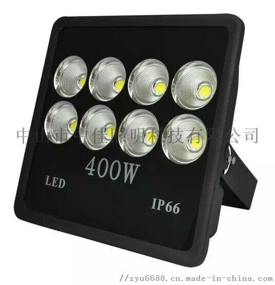 LED300W投光灯 压铸集成聚光投光灯142479515