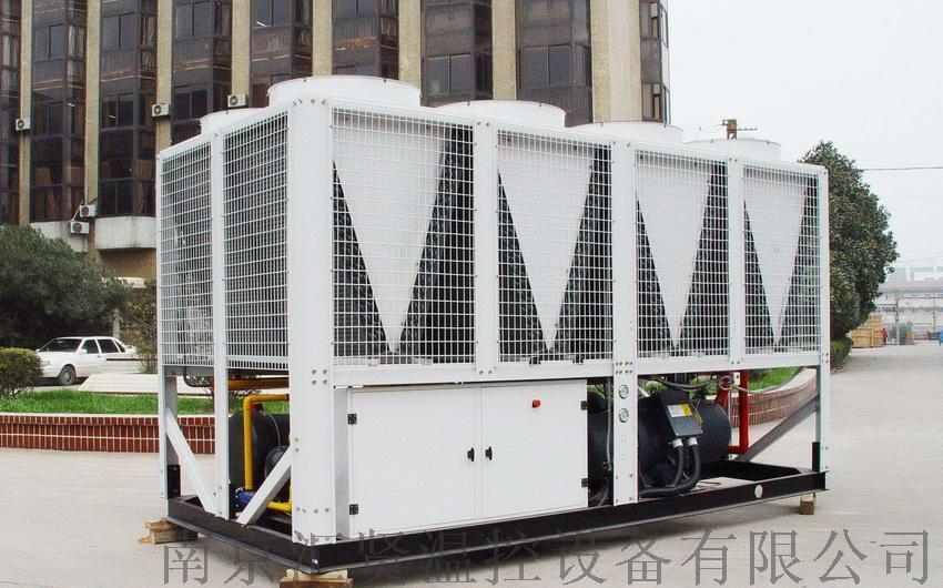 风冷模块式冷水机组