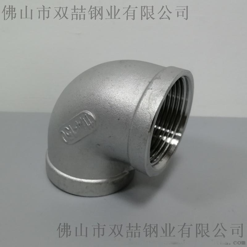 1.2寸弯头DN32 2.png