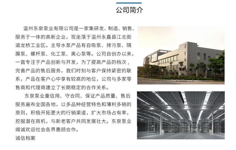 CDLF不鏽鋼生活給水泵142608305
