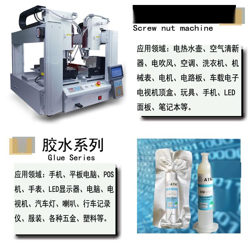 自动灌胶机环氧树脂灌胶机AB胶灌胶机深圳厂家定制125151925