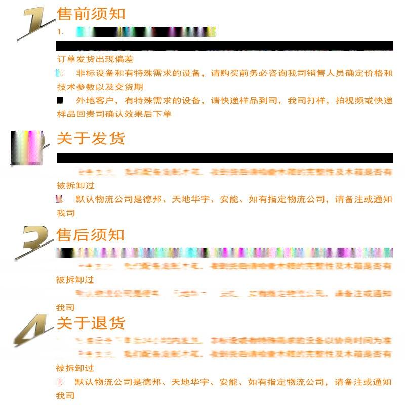 自动灌胶机环氧树脂灌胶机AB胶灌胶机深圳厂家定制125150125