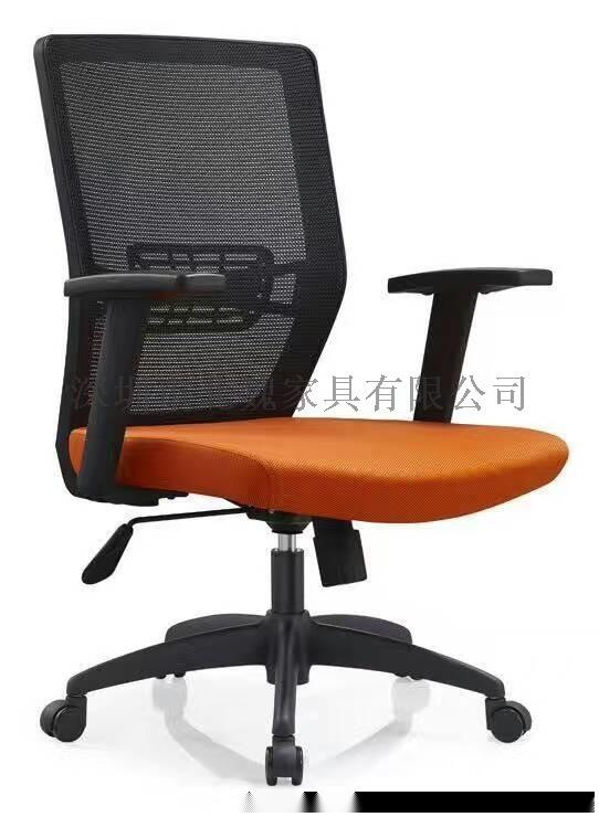 深圳职员透气纳米丝网布办公椅142437925