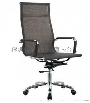 深圳职员透气纳米丝网布办公椅142437875
