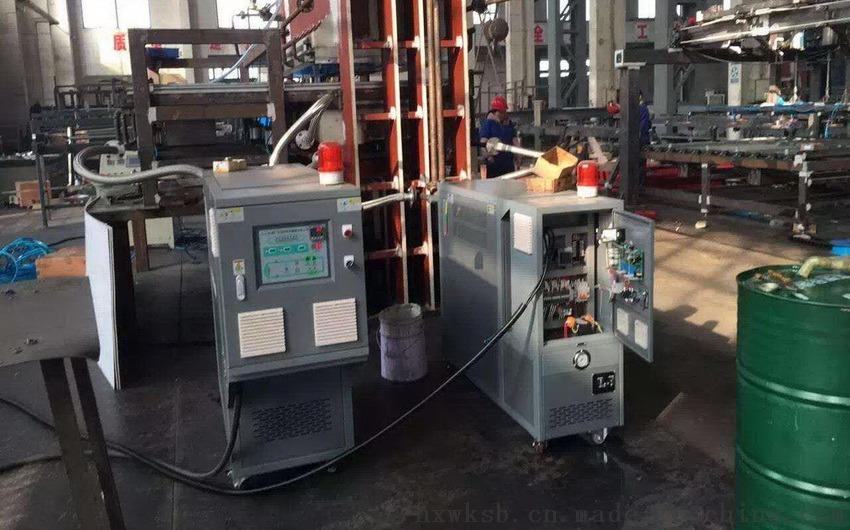 反应釜油加热器厂家
