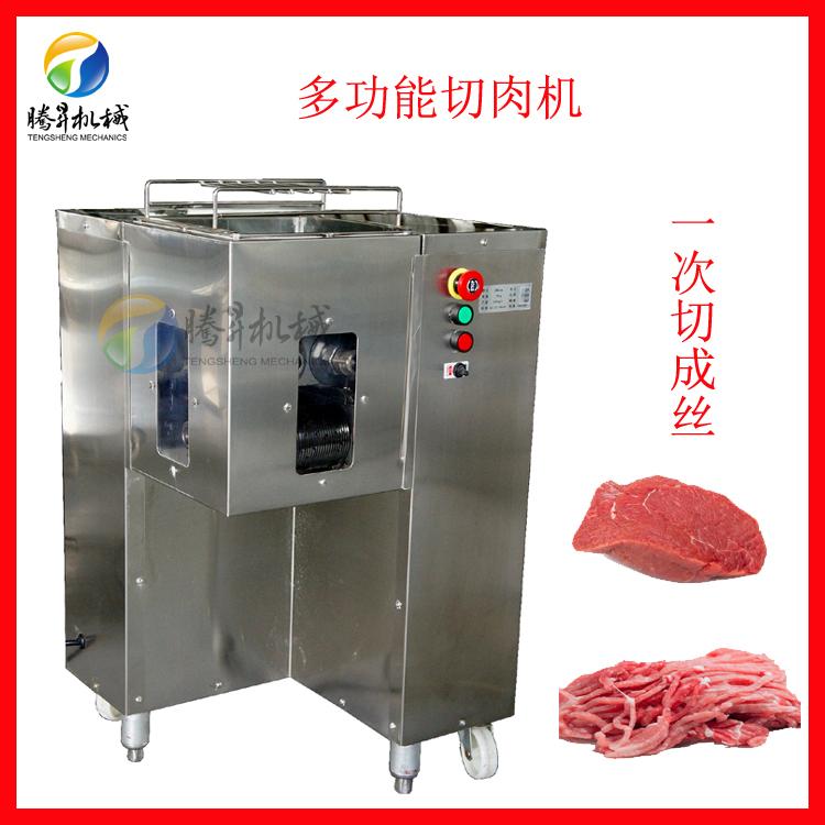 鲜肉切肉片肉丝机 一次切成丝 立式多功能切肉机142775465