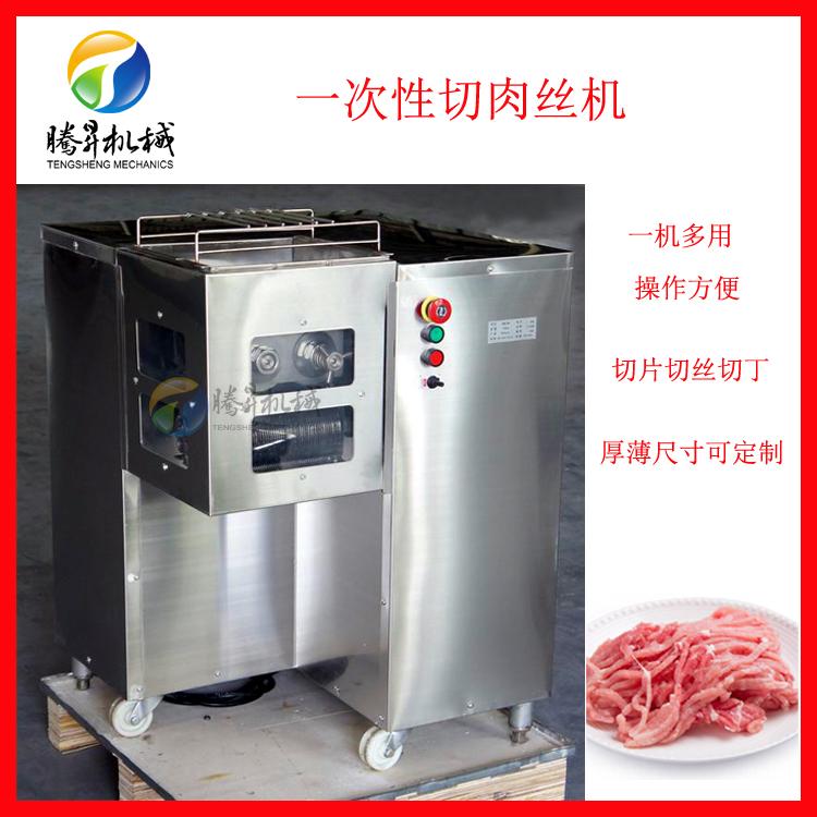 鲜肉切肉片肉丝机 一次切成丝 立式多功能切肉机142775475