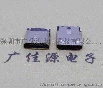micro2p充电焊线母座1.jpg